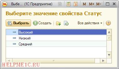 Как добавить дополнительный реквизит к элементу справочника в 1С Бухгалтерия 8.3 (редакция 3.0) 10